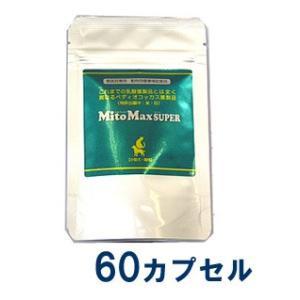 C:マイトマックス・スーパー 小型犬・猫用 60カプセル 賞味期限:2020/07/31以降(08月現在)|matsunami