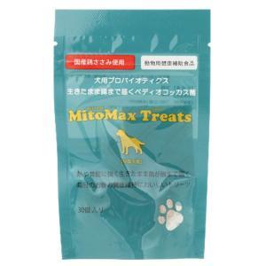 C:マイトマックス トリーツ 小型犬用 60個 賞味期限:2020/12/31以降(08月現在)|matsunami