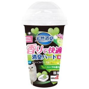C:マルカン 香りで快適消臭ハート 猫用 ハーブの香り 500ml|matsunami