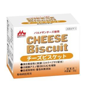 C:森乳サンワールド ワンラック チーズビスケット 50g 賞味期限:2020/04/30以降(07月現在)|matsunami