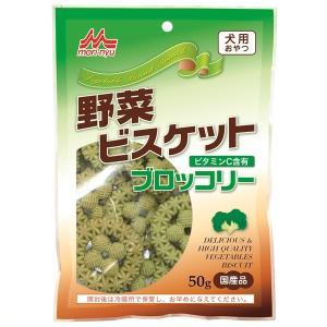 C:森乳サンワールド ワンラック 野菜ビスケット ブロッコリー 50g 賞味期限:2020/03/31以降(07月現在)|matsunami