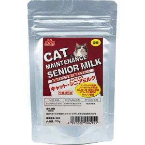 C:森乳 キャット メンテナンス シニアミルク 栄養補完食 25g 賞味期限:2020/08/31以降(07月現在)|matsunami