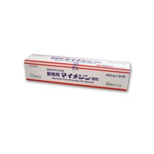 動物用マイメジン細粒 400mg×84包 動物用医薬品 【宅配便】