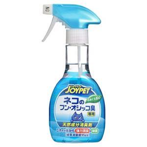 C:JOYPET 天然成分消臭剤 ネコのフンオシッコ臭専用 270ml|matsunami