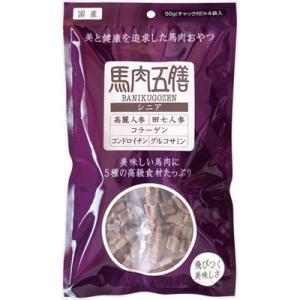 C:オリエント 馬肉五膳 シニア 200g 賞味期限:2020/03/27以降(06月現在)|matsunami