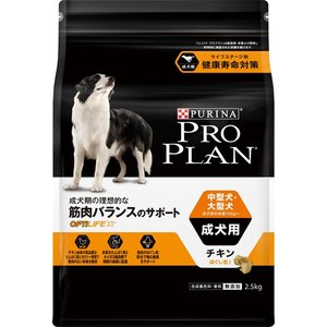 C:プロプラン PRO PLAN 中型犬・大型犬 成犬用(チキン ほぐし粒入り) 2.5kg|matsunami