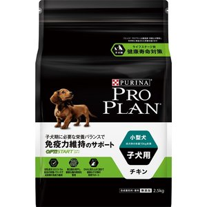 C:プロプラン PRO PLAN  小型犬 子犬用 チキン 2.5kg|matsunami