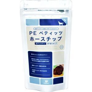 C:PE ペティッツ  ホースチップ <低アレルゲン> うす切りタイプ 賞味期限:2020/05/17以降(08月現在) matsunami