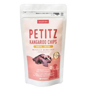 C:PE ペティッツ カンガルーチップ <ミネラルコントロール> 賞味期限:2020/02/01以降(07月現在)|matsunami