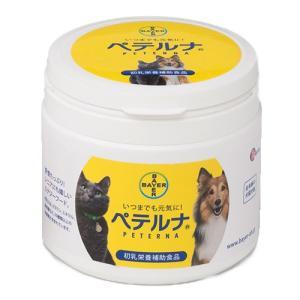 C:犬猫用 ペテルナ 150g 賞味期限:2020/12/31以降(06月現在)|matsunami