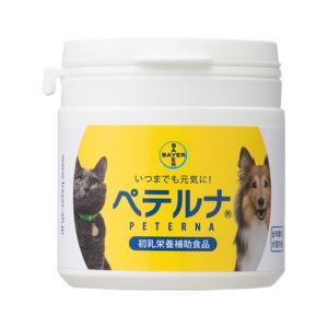 C:犬猫用 ペテルナ 50g|matsunami