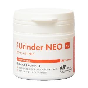 C:PE ウリンダー NEO 60g賞味期限:2020/01/31以降(06月現在)|matsunami