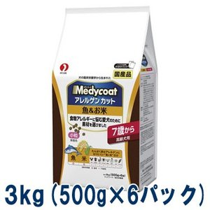 C:ペットライン メディコート アレルゲンカット 魚&お米 7歳から 高齢犬用 3kg(500g×6パック)|matsunami