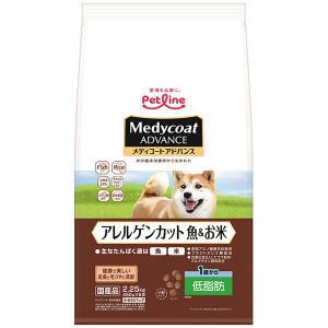 C:ペットライン メディコート アレルゲンカット 魚&お米 ライト 1歳から 成犬用 2.7kg(450g×6パック)|matsunami