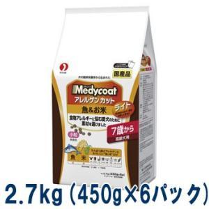 C:ペットライン メディコート アレルゲンカット 魚&お米 ライト 7歳から 高齢犬用 2.7kg(450g×6パック)|matsunami