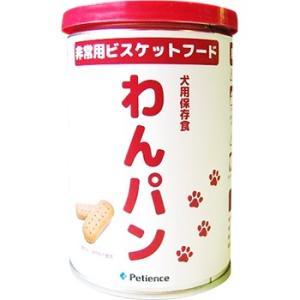 犬用保存食 わんパン 100g 賞味期限:2021/06/20まで(11月現在)|matsunami