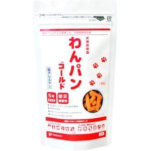 犬用保存食 わんパン ゴールド 低アレルゲン 85g 賞味期限:2022/09/26まで(11月現在)|matsunami