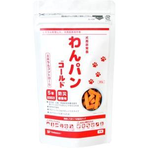 犬用保存食 わんパン ゴールド ミネラルコントロール 85g 賞味期限:2022/09/26まで(11月現在)|matsunami
