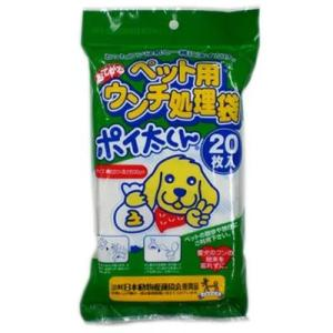 C:ペット用ウンチ処理袋 ポイ太くん 20枚入|matsunami