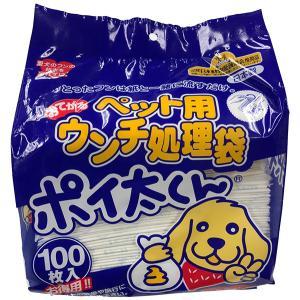 ペット用ウンチ処理袋 ポイ太くん 100枚入|matsunami