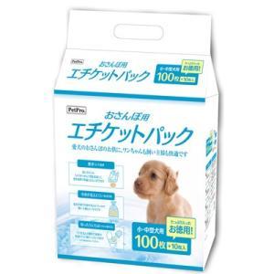 ペットプロ おさんぽ用エチケットパック 110枚入|matsunami