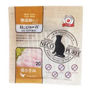 C:ねこぴゅーれ 無添加ピュア 鶏ささみ 21本 賞味期限:2021/03/22以降(06月現在) matsunami