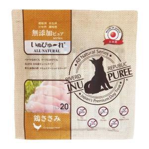 C:いぬぴゅーれ 無添加ピュア 鶏ささみ 21本 賞味期限:2021/05/29以降(07月現在)|matsunami
