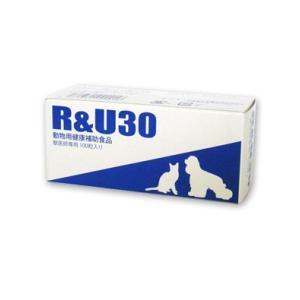 C:R&U30 100錠 賞味期限:2020/07/31以降(06月現在)|matsunami