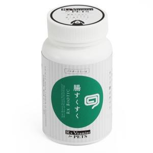 C:犬用サプリメント 腸すくすく(35.43 g) 賞味期限:2021/02/28以降(06月現在)|matsunami