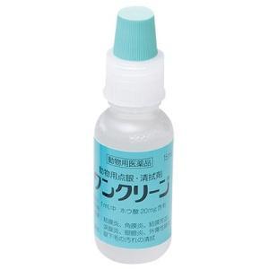 ワンクリーン 15ml 動物用医薬品 使用期限:2020/06/30まで(01月現在) matsunami