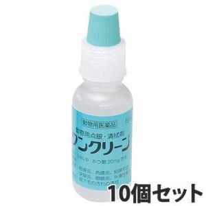 B:ワンクリーン 15ml 10個セット 動物用医薬品 使用期限:2021/10/31以降(05月現在)|matsunami