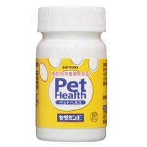 C:Pet Health セサミンE 60粒 賞味期限:2021/02/28以降(08月現在)|matsunami