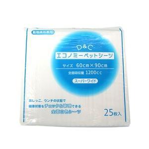 C:エコノミー ペットシーツ スーパーワイド 25枚入り matsunami