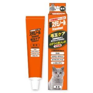 C:スタミノール猫用 毛玉ケア 50g 賞味期限:2021/02/15以降(06月現在) matsunami