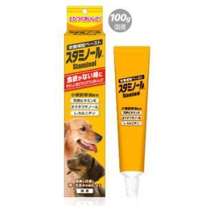 C:スタミノール犬用 食欲 100g 賞味期限:2020/11/13以降(06月現在)|matsunami