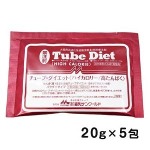 森乳サンワールド チューブダイエット 犬猫用 (ハイ・カロリー) 20g×20包 療法食 賞味期限:2019/04/30まで(01月現在)|matsunami