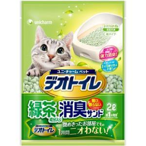 C:ユニチャーム ペット デオトイレ 飛び散らない緑茶成分入り消臭サンド 2L matsunami