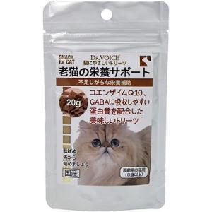 C:ドクターヴォイス 猫にやさしいトリーツ 老猫の栄養サポート 20g 賞味期限:2020/10/25以降(07月現在) matsunami