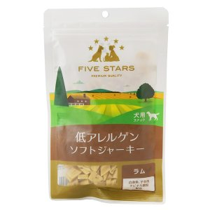 C:FIVE STARS 北海道産 低アレルゲン ジャーキー マトン 80g 賞味期限:2020/01/10以降(07月現在) matsunami