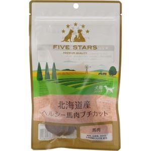 C:FIVE STARS 北海道産 ヘルシー馬肉プチカット 40g 賞味期限:2020/01/24以降(06月現在)|matsunami