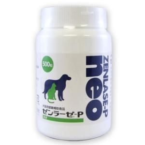 C:ゼンラーゼP neo 犬猫用 500粒|matsunami
