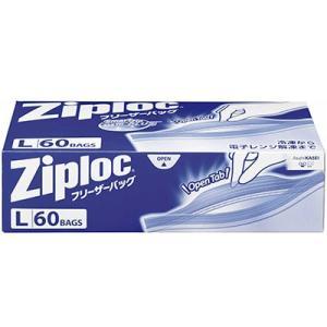 C:ジップロック(Ziploc) フリーザーバッグ L 60枚入り