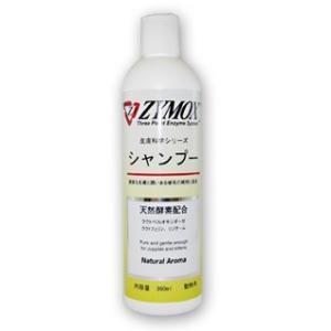 ZYMOX (ザイマックス) 犬猫用 シャンプー (天然酵素配合) 360ml 【宅配便】
