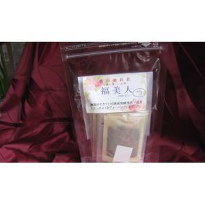 中国茶 健康茶 発酵茶 ギフト 金の花 福美人30g(3gx10)ティーバッグ (包装が変更になりました、中身は全く同じです。)|matsurika-jp