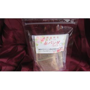 中国茶 健康茶 発酵茶 ギフト 金の花 赤パンダ30g(3gx10)ティーバッグ (包装が変更になりました、中身は全く同じです。)|matsurika-jp