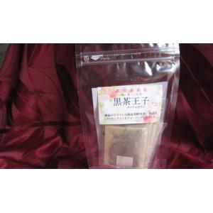 中国茶 発酵茶 健康茶 ギフト 黒茶王子30g(ティーバッグ)3gx10 年末年始|matsurika-jp