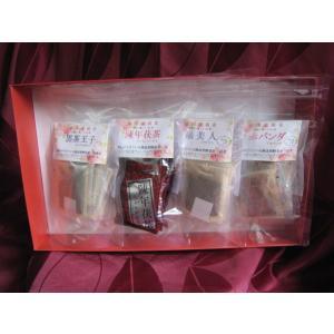 中国茶 健康茶 発酵茶 ギフト 金の花 安化黒茶パンダシリーズティーバッグセット(箱入り)母の日 敬老の日 年末年始|matsurika-jp