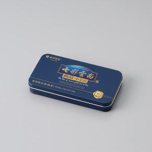 中国茶 発酵茶 黒茶 健康茶 七彩雲南シリージ尚品小金沱茶45g(3gx15粒)|matsurika-jp
