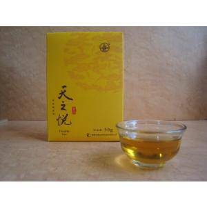 中国茶 発酵茶 黄茶 ギフト 珍藏品 天之悦50g年末年始|matsurika-jp