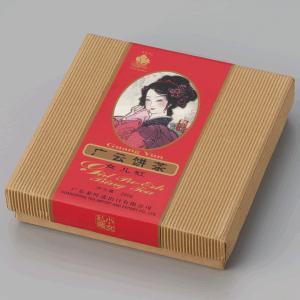 中国茶 発酵茶 黒茶 健康茶 ギフト 女児紅(熟茶)200g母の日 敬老の日 年末年始|matsurika-jp